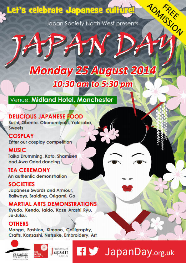 JapanDay2014_poster